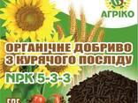 Удобрение из куриного помета NPK 5-3-3