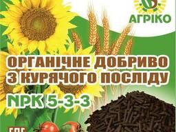 Удобрение из куриного помета NPK 5-3-3. Производитель