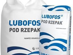 Удобрения для рапса: Yara, Luvena, Siarkopol, Grupa Azoty - фото 6
