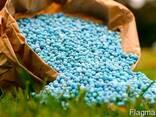 Удобрения, корма (добавки), посевной материал. - фото 1
