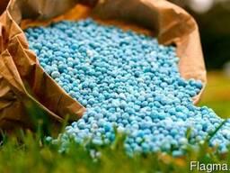 Удобрения, корма (добавки), посевной материал.