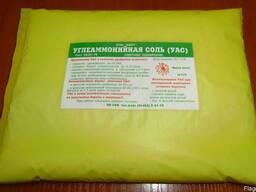 Углеаммонийная соль 1кг