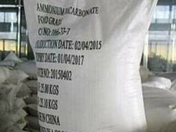 Углеаммонийная соль пищевая добавка Е503