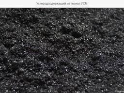 Углеродосодержащие материалы