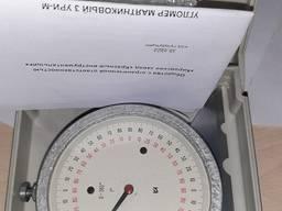 Угломер маятниковый 3УРИ-М и другой Мерительный инструмент