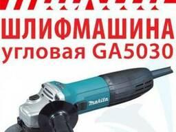 Углошлифовальная машина Makita GA5030 (125 мм)