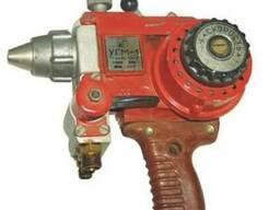 УГМ-1 — установку газопламенного напыления (металлизатор)