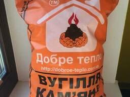 Уголь антрацит фракция 6-13 мм семечка, орех, в мешках 15 кг