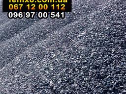 Уголь для котлов и печей:Антрацит АС, АМ, АО. Кокс. ДГ