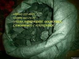 Уголь фасованый в мешках