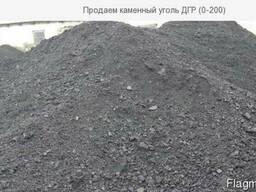 Уголь каменный ДГР (0-200)