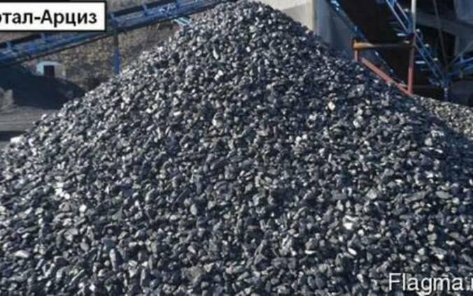 Уголь, который согреет не только дом но и душу