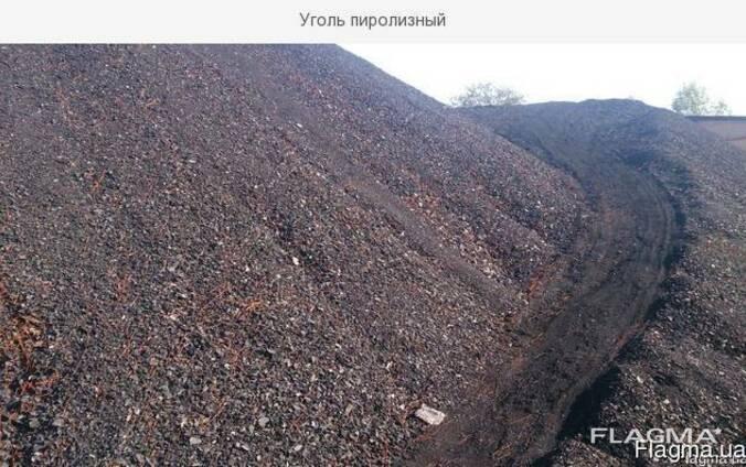 Уголь пиролизный
