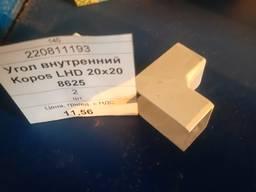 Угол внутренний Kopos LHD 20х20 8625, 2 шт