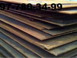 Уголок б/у 20, 25, 30, 40, 50, 60, 80, 100, 120, 140 металл