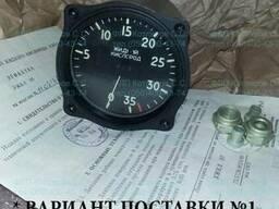 Указатель жидкого кислорода УЖК-2