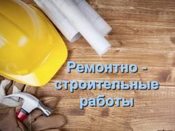 Укладка напольного покрытия в Киеве