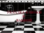 Укладка плитки в ванной - фото 1