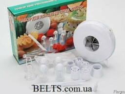 Набор для декора belts_ua_com