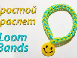 Продам. Резинки для плетение браслетов Loom Bands, набор 600