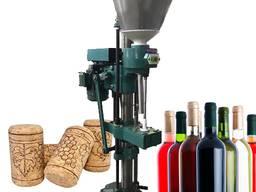 Укупорщик вина Полуавтомат. 1500 бутылок в час