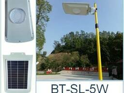 Уличный светильник фонарь на солнечной батарее