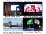 Уличный светодиодный экран P10 из Китая дешева фабрика FORIN - фото 6