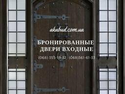 Уличные Входные Металлические Двери Дверь для Улицы
