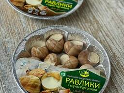 Улитки «С сыром горгонзола» 150 гр.