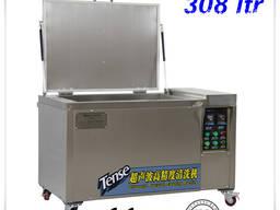Ультразвуковая мойка для очистки деталей TS3600А (Бак 308л)