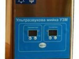 Ультразвуковая мойка УЗМ-001 (0, 9 л)