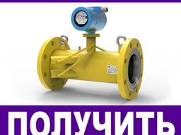 Ультразвуковой расходомер для коммерческого учета газа Цена_