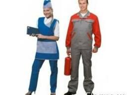 Униформа,рабочая одежда.Пошив.