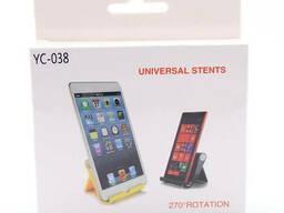 Универсальная подставка для телефонов и планшетов YC-038