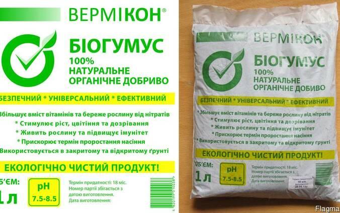 Универсальное органическое удобрение - Биогумус Вермикон®, 1