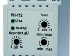 Универсальное реле мин/макс напряжения РН-112