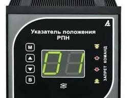 УП-25 Указатель положения привода Логометр