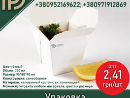 Упаковка для лапши и пасты 350 мл 95х80х90 мм