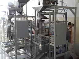 Упаковочный автомат с 2весовыми дозаторами