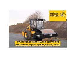 Аренда дорожного грунтового виброкатка Vibromax JCB