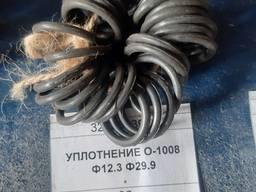 Уплотнение О-1008 Ф12. 3, Ф29. 9, 30шт
