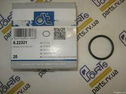 Уплотнительное кольцо стаканчика форсунки Premium 420