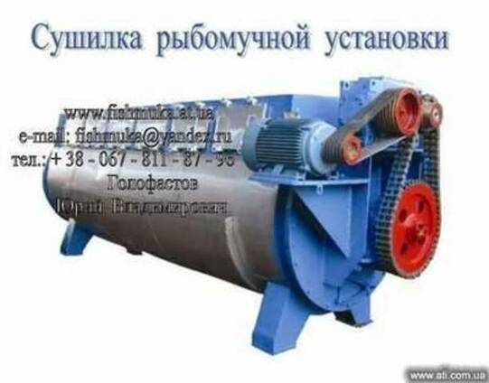 УРМ- 30 и А1-ИЖР рыбомучная установка замена на РМУ 80 т/с