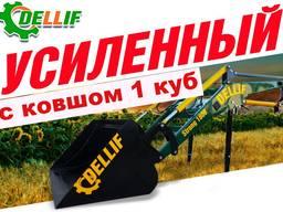 Усиленный Погрузчик (Кун) на трактор МТЗ-Dellif Strong1800