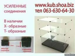 Усиленные фишки для стеклянных витрин горка 5 мм.