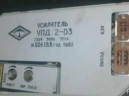 Усилитель УПД-2-03