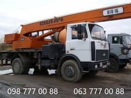 Услуги, аренда автокрана ( кран ) КТА-16