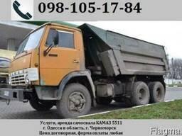 Услуги, аренда самосвала КАМАЗ 5511 г. Одесса
