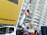 Услуги Автовышки с Водителем в Киеве - фото 7