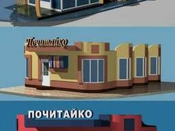 Услуги дизайнера-архитектора - фото 7